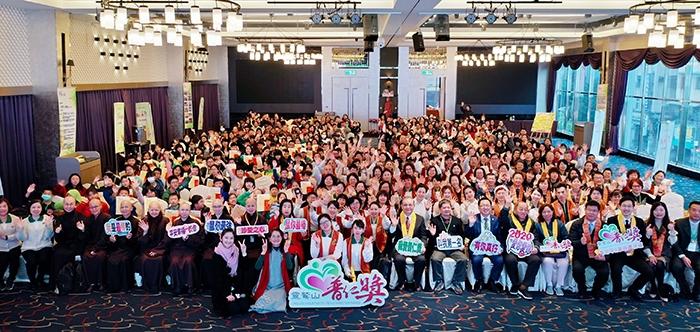靈鷲山普仁獎 新北市260位學生活得精彩